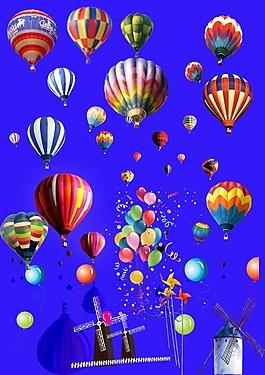 气球风车氢气球