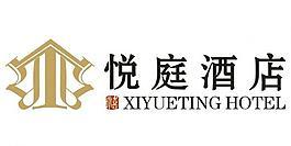悅庭酒店logo圖片