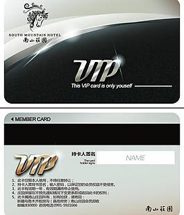 會員卡 vip卡圖片