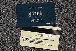 會員卡 vip 貴賓卡圖片