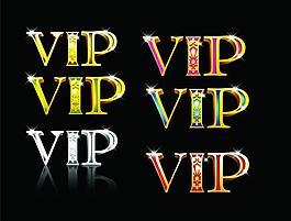 vip字體圖片