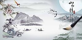 中国风素材下载