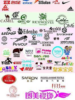 品牌商標圖片