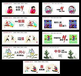 中國夢公益畫面圖片