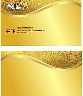 高檔商務名片金色背景圖片