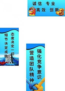 勵志語藍色背景勵志語圖片