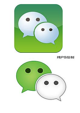 微信 繪制logo
