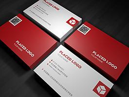 現代企業紅色簡約名片