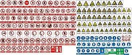 警示安全標識 消防安全標志