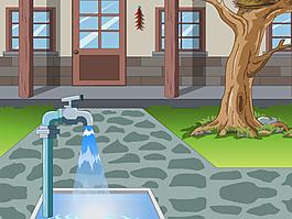 節約用水flash公益廣告動畫