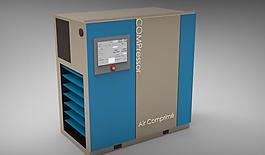 compresseur工业工业压缩机