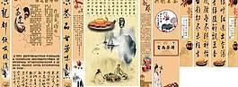 茶詩藝廣告圖片
