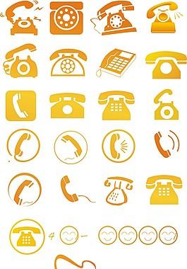 電話圖標矢量素材