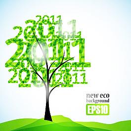 2011新鮮的樹木矢量