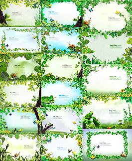清新绿色相框边框PSD素材