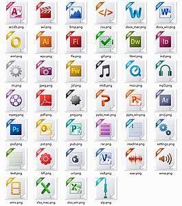 40種文件格式PNG圖標
