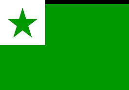 世界語的剪輯藝術