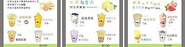 珍珠奶茶 奶茶廣告圖片