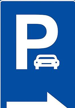 停车场标识图片