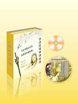 光碟包装设计图片