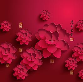 新春立體剪紙花卉背景矢量素材