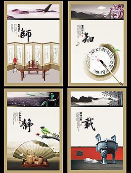 中國風學校文化展板PSD素材