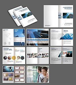 企業文化企業宣傳冊設計PSD素材