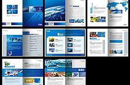 藍色企業宣傳冊設計PSD素材