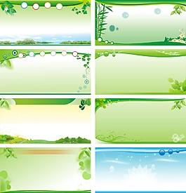 几款清新绿色背景展板