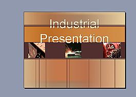 工业PPT模板