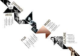 創意現代板式目錄設計