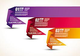 矢量彩色標簽數字創意設計