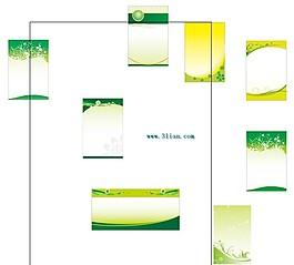 綠色展板模板