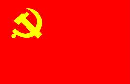 共产党党旗背景矢量图下载