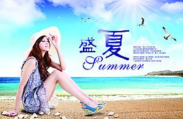 夏天沙灘美女 清涼一夏
