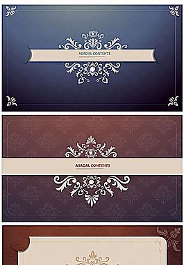欧式花边纹样卡片矢量素材