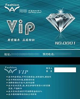 發型設計中心VIP貴賓卡會員卡設計PSD
