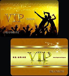 KTV酒吧夜店VIP貴賓卡會員卡PSD