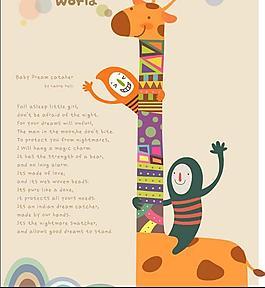卡通插画 骑长颈鹿
