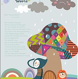 卡通插画 避雨