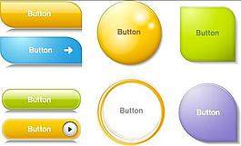 8款按鈕圖標元素