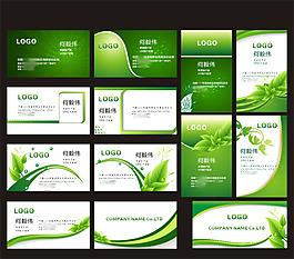 綠色風格環保企業名片模板免費下載
