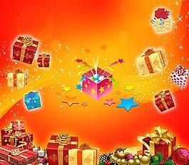 节日庆典春节元旦礼盒礼品