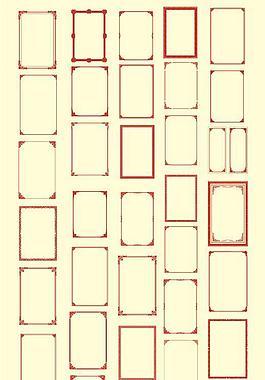 矢量邊框圖片