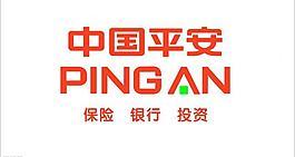 中国平安标志图片