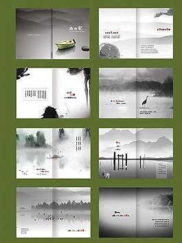 中國風畫冊圖片