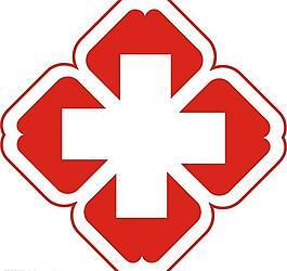 医院标志图片