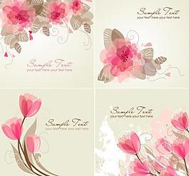 梦幻古典花纹花朵花卡 郁金香图片