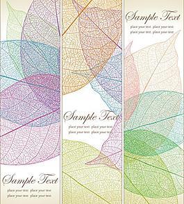 手绘线条绿叶树叶图片