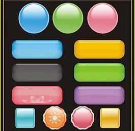 五彩水晶按鈕圖片